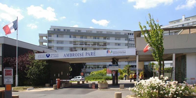Entrée d'un centre hospitalier